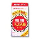 昭和天ぷら粉ガセット700g