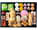 【味の十字屋】加賀おでん種詰合せ(KO-50) ギフト 北陸 石川 金沢銘店 クール便 冷蔵