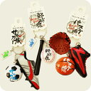 Keyholder-tamashii