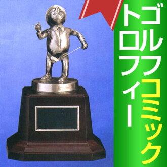 Trophy: comic Golf trophies (height 140 mm) BT557