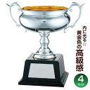 優勝カップ:真鍮製カップ(高さ345x口径210mm)JC1203-A【文字彫刻無料】【送料無料】[M/P65S]