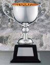 優勝カップ:真鍮製カップ(高さ320x口径150mm)JC1225B【文字彫刻無料】【送料無料】[M/P67S]