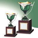 ゴルフ専用優勝カップ:スタンダードカップ GREEN オルゴール付(高さ270x口径125mm)No2034A【送料無料】【30%OFF】[M/K10]【smtb-f】