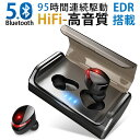 【楽天1位獲得】【Bluetooth5.0+EDR】Blue...