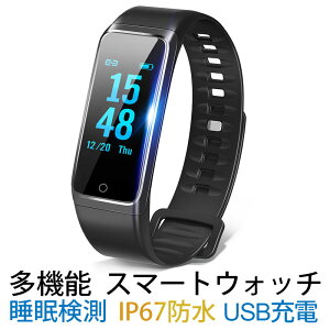 スマートウォッチ 血圧測定 活動量計 心拍計 歩数計 IP67防水 スマートブレスレット 時計 着信通知 消費カロリー 睡眠モニター アラーム カウントダウン ストップ・ウオッチ 生理期管理 iphone Android Line対応 Bluetooth4.0 リストバンド 日本語説明書 リング付属