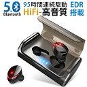 【楽天1位獲得】【Bluetooth5.0+EDR搭載】 B...
