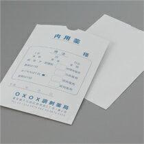 診療印刷 シンリョウ プリンター 薬袋 無地 B5 2000枚入