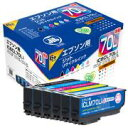 【送料無料】 EPSON IC6CL70L(増量) 6色セット対応 ジットリサイクルインクカートリッジ