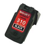 BC310 ブラック Canon 純正 リサイクル インク BC 310 キャノン ip2700 MP490 MP480 MP280 MP270 MP493