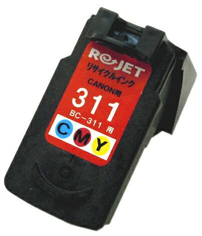 送料無料 BC311 カラー Canon 純正 リサイクル インク BC 311 キャノン ip2700 MP490 MP480 MP280 MP270 MP493