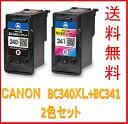 2色セット 【送料無料】 BC340XL ブラック【大容量】+ BC341 カラー リサイクル インク 国産高品質 キヤノン MG 2130 MG4130 MG3130 MG4230 MG3230 ジット