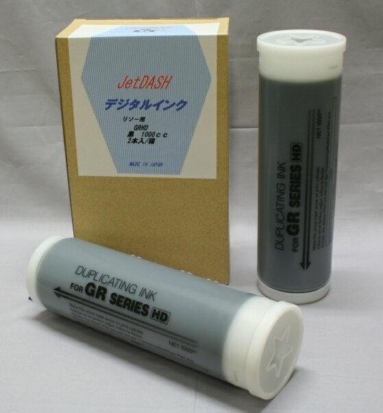お得な6本セット【送料無料】 リソー・理想科学 GRインクHD黒  (S-2314)汎用インク 1000cc  6本入り 安心のプリンター保証付き。高品質。国産品