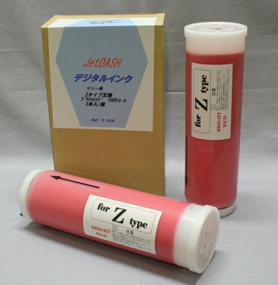 お得な6本セット【送料無料】 リソー・理想科学 Zタイプカラー ブライトレッド 汎用インク 1000cc  6本入り 安心のプリンター保証付き。高品質。国産品
