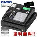 【飲食店様向け】【セルフプラン】カシオ レジスター CASIO NK-2000-4S ブラック【送料無料】