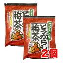 とうがらし梅茶 うめ茶 昆布茶 カプサイシン入り 2g×48包 (2袋) マンネン
