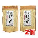 宮崎茶房 有機JAS認定 有機ほうじ茶(ティーバッグ5g×20)×2個