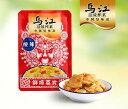 鳥江搾菜【酸辣】80g/袋ザーサイ つけ物 中華食材