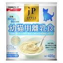 ジェーピースタイル幼猫用離乳食420g...