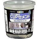 アサヒペン ちょっと補修用 CUPセメント (簡易)防水セメント 200g【クーポン配布中】