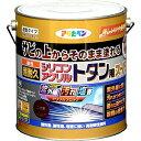 アサヒペン 油性超耐久シリコンアクリルトタン用 3kg (こげ茶)