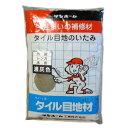 サンホーム工業 タイル目地材(濃灰色) 1.3kg【クーポン配布中】