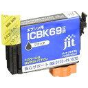 ショッピングインク ジット エプソン(EPSON)対応 リサイクル インクカートリッジ ICBK69 ブラック対応 JIT-E69B