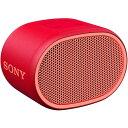 ソニー SONY ワイヤレスポータブルスピーカー SRS-XB01 RC : 防水 Bluetooth スマホなしで操作可能 ストラップ付属 レッド