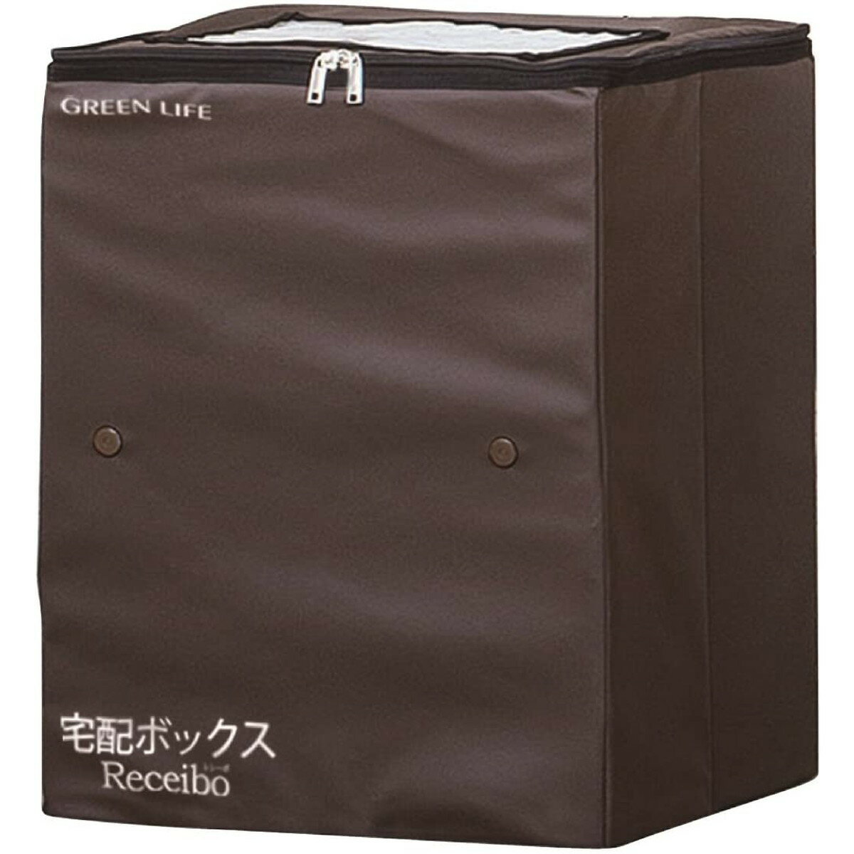 折りたたみソフト宅配ボックス レシーボ 大容量 70ℓ TRO-3452(GREEN LIFE)