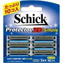【メール便&ネコポス対応】シック プロテクター スリーディーシンプル (替刃10コ入)Schick Protector 3D Simple