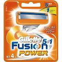 【定形外対応】P&G ジレット フュージョンパワー5+1 (替刃4コ入)