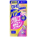 【メール便・ネコポス対応】DHC パワーグルコサミン 【20日分 120粒】