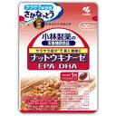 【定形外&ネコポス対応】小林製薬 ナットウキナーゼ EPA DHA 【約30日分 30粒】