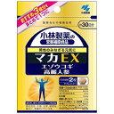 【定形外&ネコポス対応】小林製薬 マカEX【約30日分 60粒】