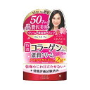 【メール便対応】コーセー グレイス ワン 濃潤クリーム N 100g
