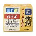 【定形外対応】ロート製薬 肌研 ハダラボ 濃極潤  パーフェクトゲル 100g