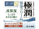 【定形外対応】ロート製薬 肌研 ハダラボ 極潤 ヒアルロンクリーム 50g