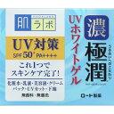 【定形外対応】ロート製薬 肌研 ハダラボ 濃極潤 UVホワイトゲル 90g SPF50+PA++++