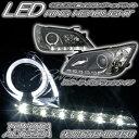 【アルテッツァ ヘッドライト】後期用 イカリングヘッドライト LEDポジション付き アウディルック 78WORKS(S043