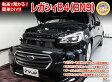 【レガシィB4 メンテナンスDVD】 BN9 メンテナンスDVD Vol.1 MKJP【RCP】【02P07Feb16】