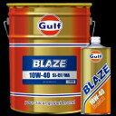 Gulf エンジンオイル BLAZE 10W-40/10W40 鉱物油 20L【smtb-MS】【RCP】【02P03Sep16】