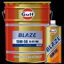 Gulf エンジンオイル BLAZE 15W-50/15W50 鉱物油 1Lx20本【smtb-MS】【RCP】【02P03Sep16】
