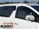 【AZワゴン オックスバイザー】MJ23S リア用 OX VISOR BLACKY-X (BLR-74
