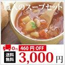 粉豆腐 アイテム口コミ第7位