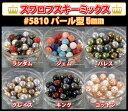 5810-5-mixmix-2-01