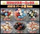5810-6-mixmix-2-01