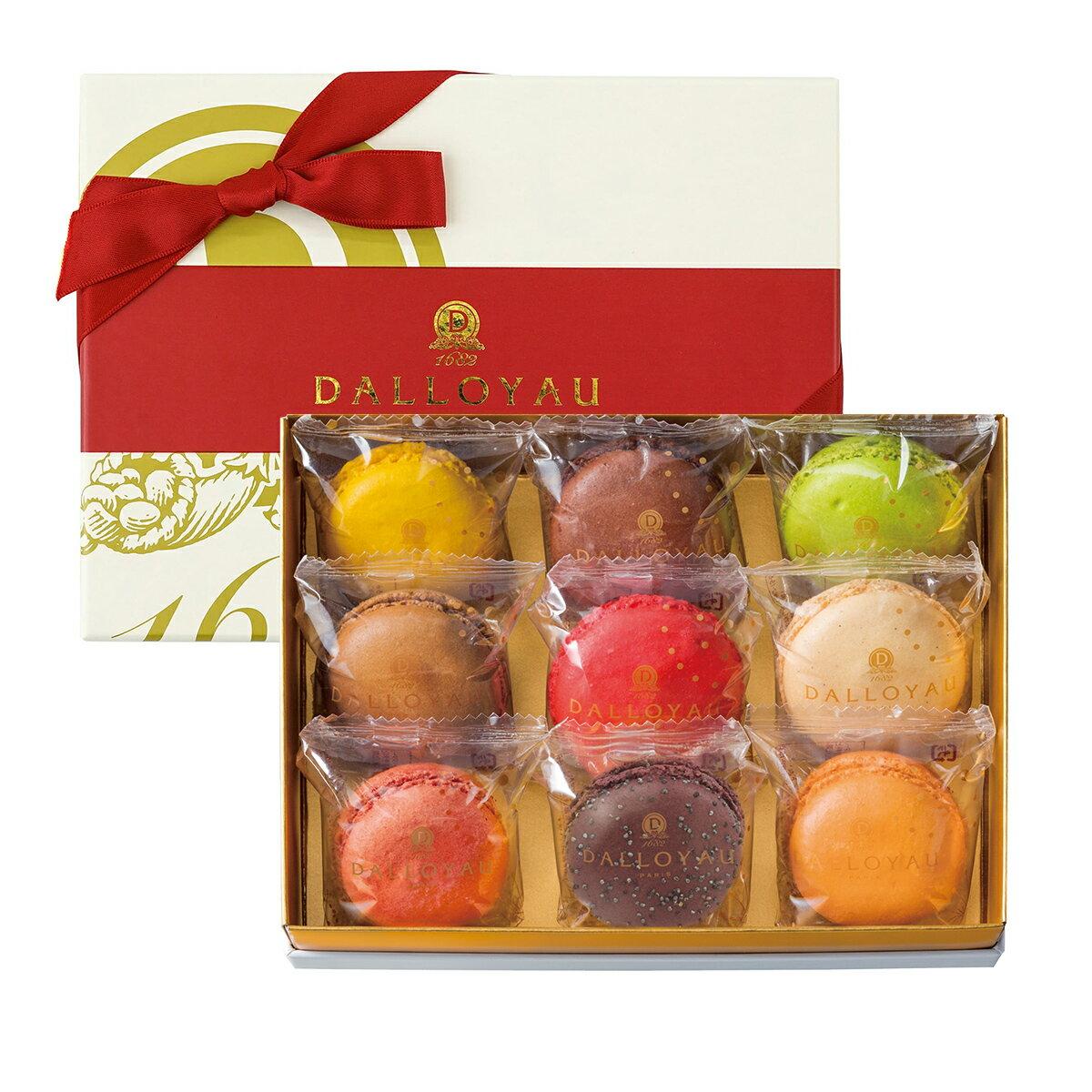 ダロワイヨギフト内祝お返し御祝御礼マカロン季節のマカロン詰合せ(9個入)スイーツ洋菓子ギフト内祝お誕