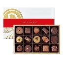 ダロワイヨハロウィンギフト退職祝お返し御祝御礼チョコレートコフレドショコラ(15個入)チョコレート内祝お誕生日楽ギフ_包装
