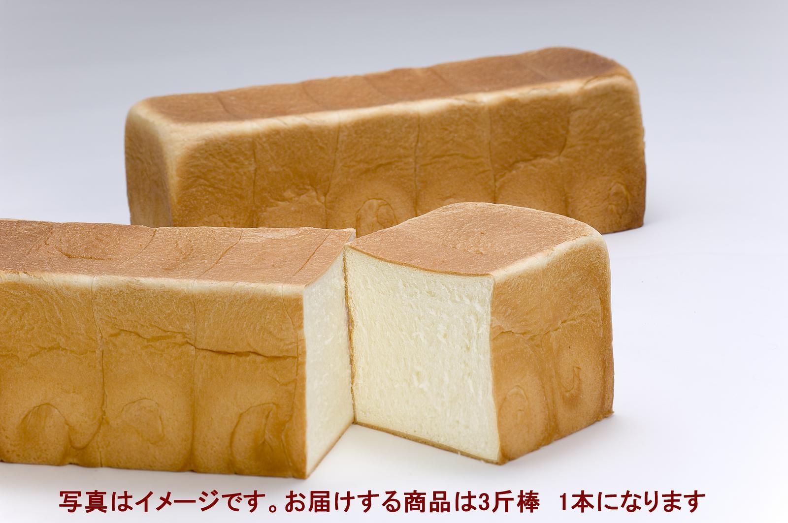 ダロワイヨ バレンタイン ギフト マカロン パンドミ エクセル3斤 オリジナル食パンを全国…...:dalloyau:10000079