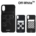 OFF-WHITE iphoneケース オフホワイト IPHONE CASE X UNFINISHED ARROWS / ARROWS / DIAG (全3柄) iphone X / iphone XS対応【OMPA007E192940】