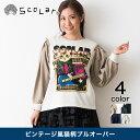【scolar】レディース/トップス/トレーナー/クルーネック ビンテージ風猫柄プルオーバ